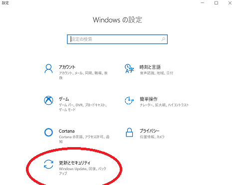 f:id:fumimi-mi:20180910152256p:plain