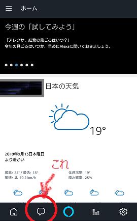 f:id:fumimi-mi:20180913093403p:plain