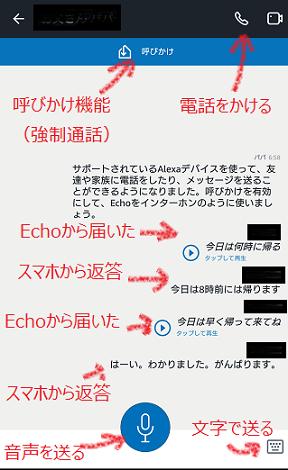 f:id:fumimi-mi:20180913093633p:plain