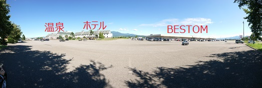 f:id:fumimi-mi:20180918132000j:plain