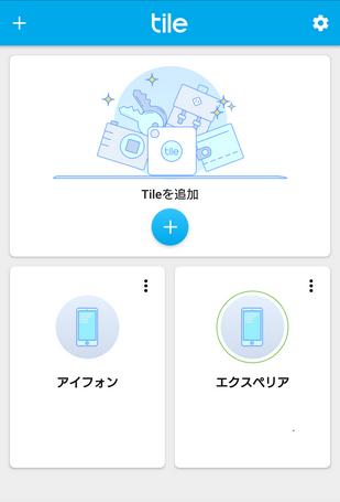 f:id:fumimi-mi:20181001100436p:plain