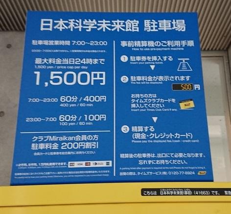 f:id:fumimi-mi:20181001105951j:plain