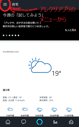 f:id:fumimi-mi:20181004140613p:plain