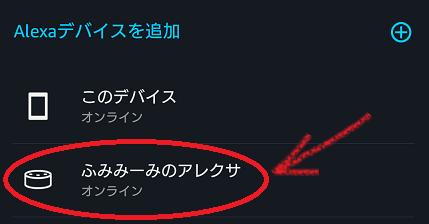 f:id:fumimi-mi:20181010093350p:plain