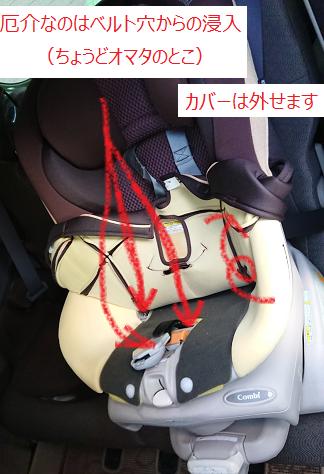 f:id:fumimi-mi:20181017200007p:plain