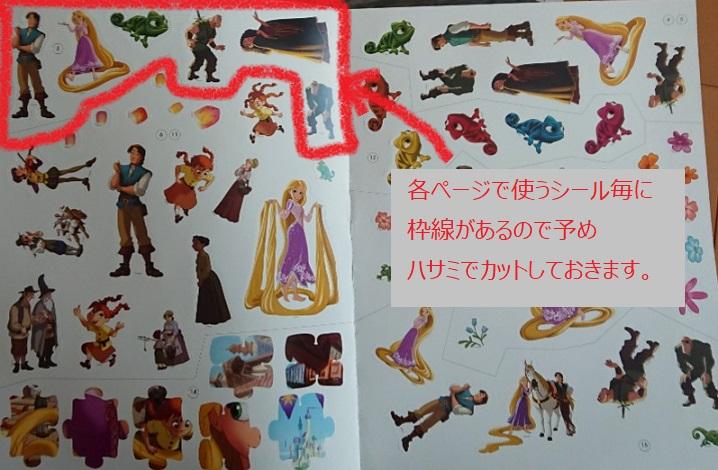 f:id:fumimi-mi:20181106184022j:plain