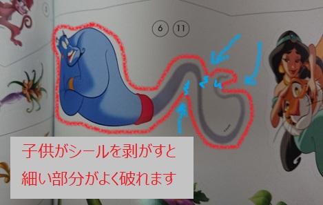f:id:fumimi-mi:20181106184143j:plain