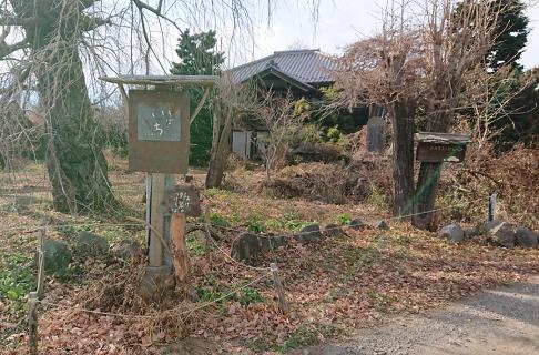 f:id:fumimi-mi:20190121165946p:plain