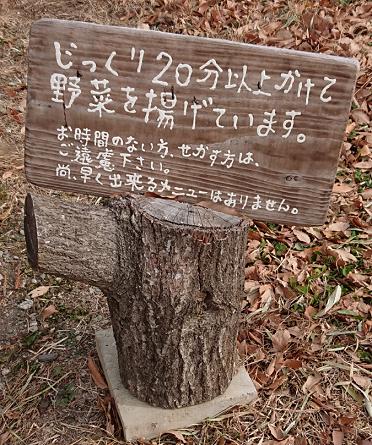 f:id:fumimi-mi:20190121170151p:plain