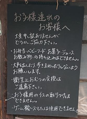 f:id:fumimi-mi:20190121170206p:plain