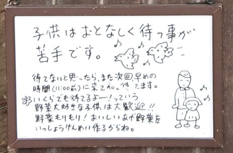 f:id:fumimi-mi:20190121170220p:plain