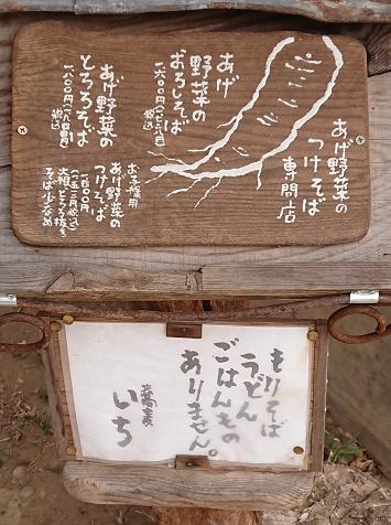 f:id:fumimi-mi:20190121170416p:plain