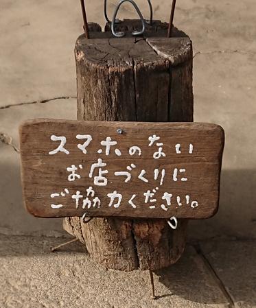 f:id:fumimi-mi:20190121170620p:plain