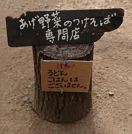 f:id:fumimi-mi:20190121170631p:plain