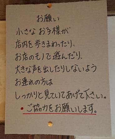 f:id:fumimi-mi:20190121171203p:plain