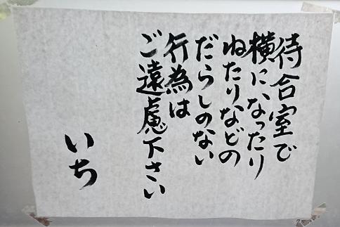 f:id:fumimi-mi:20190121171218p:plain