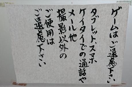 f:id:fumimi-mi:20190121171233p:plain