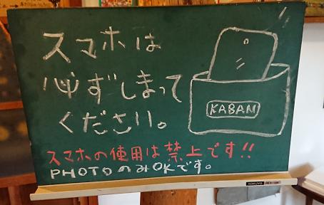 f:id:fumimi-mi:20190121171253p:plain