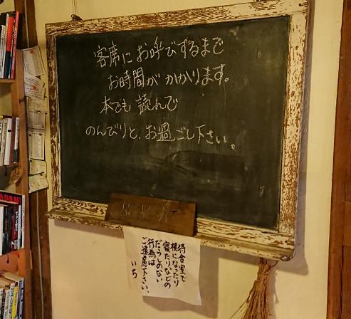 f:id:fumimi-mi:20190121171307p:plain