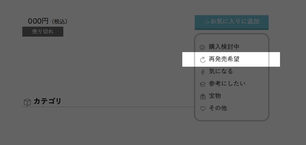 f:id:fumine:20161224003134j:plain