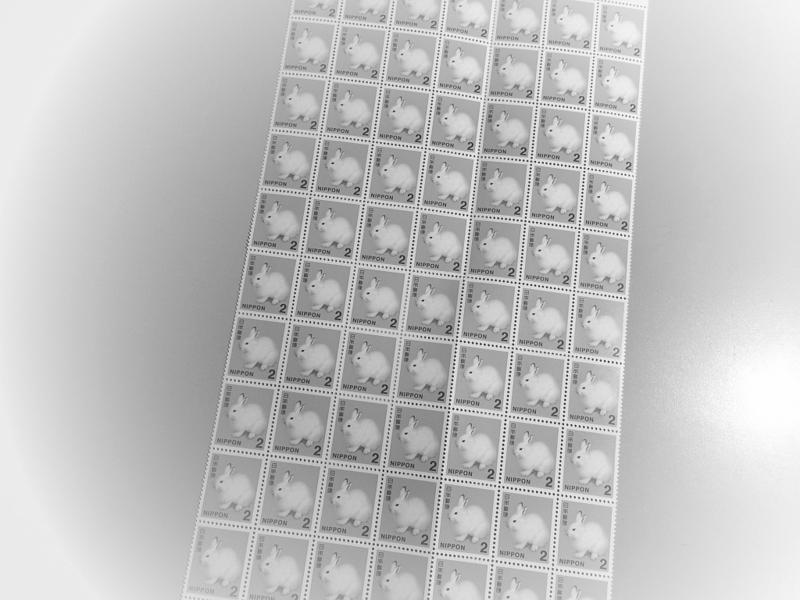f:id:fumino23:20140403211553j:plain