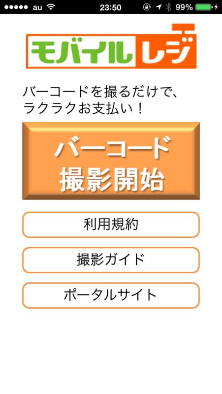 f:id:fumino23:20140625005649p:plain