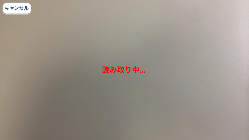 f:id:fumino23:20140625005710p:plain
