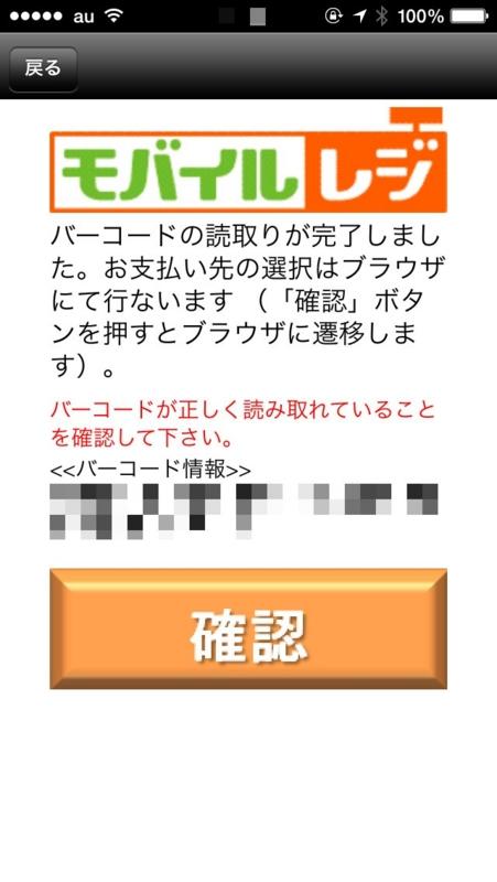 f:id:fumino23:20140625005822j:plain