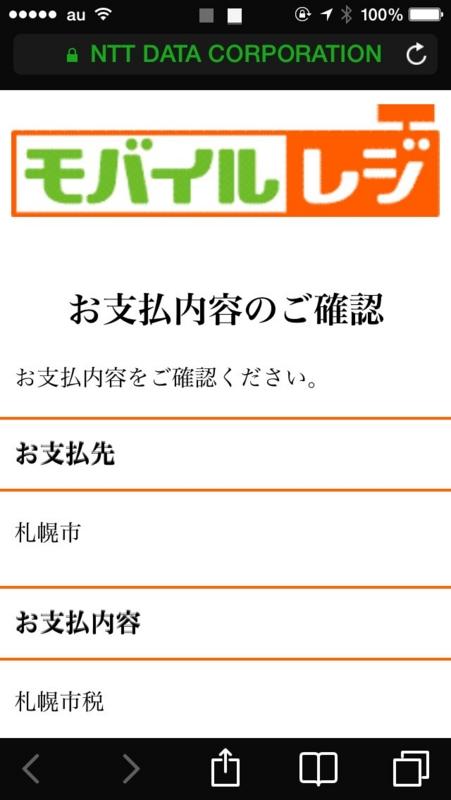 f:id:fumino23:20140625005915j:plain