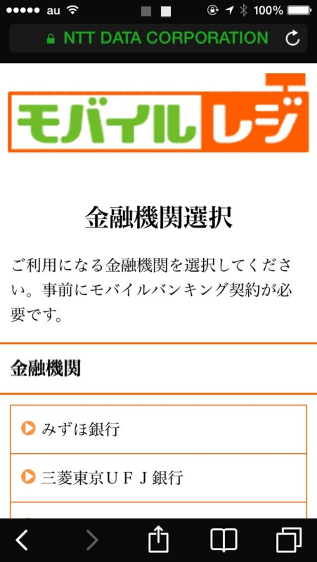 f:id:fumino23:20140625005943j:plain