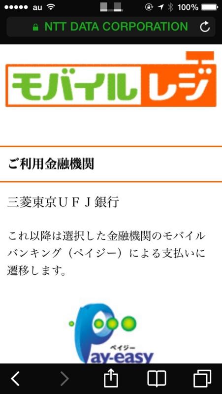 f:id:fumino23:20140625073307j:plain
