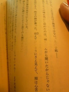 f:id:fumino_ya:20181008155527j:plain