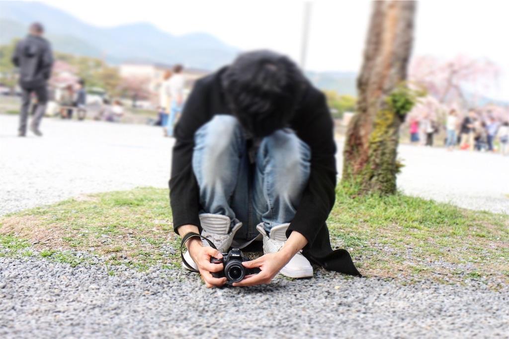 f:id:fuminohibi:20160812173440j:image