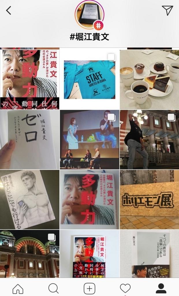 f:id:fuminohibi:20170626181021j:plain
