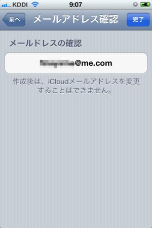 f:id:fumisan:20111022095254p:image