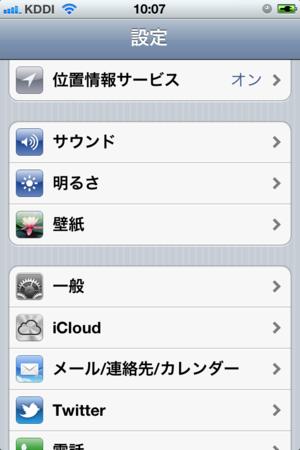 f:id:fumisan:20111022101229p:image