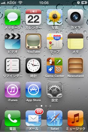 f:id:fumisan:20111022101230p:image