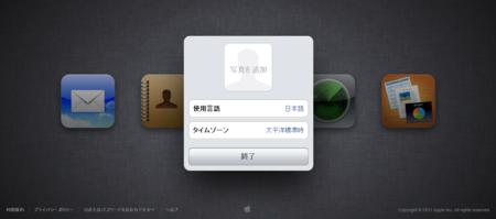 f:id:fumisan:20111022110146p:image:w640