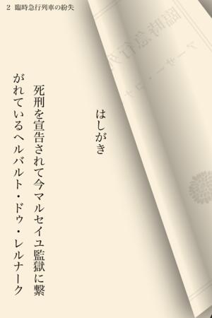 f:id:fumisan:20111023090246p:image