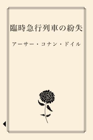 f:id:fumisan:20111023090249p:image
