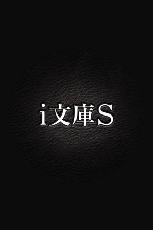 f:id:fumisan:20111023090253p:image