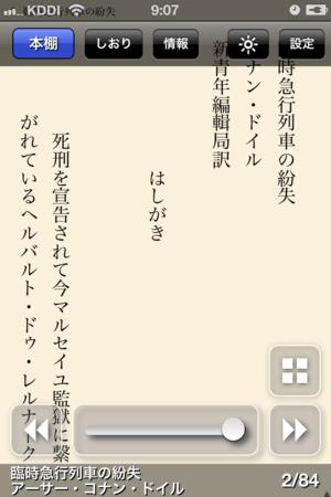 f:id:fumisan:20111023091121p:image