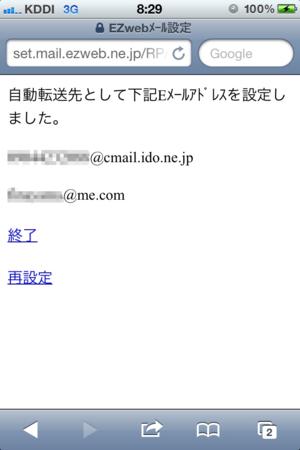 f:id:fumisan:20111030090906p:image