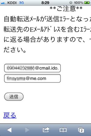 f:id:fumisan:20111030090907p:image