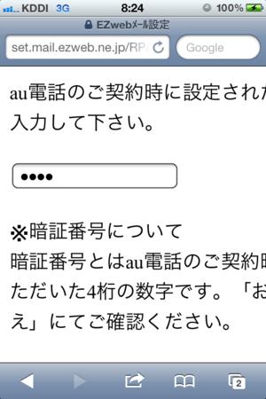f:id:fumisan:20111030090910p:image