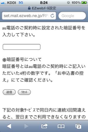 f:id:fumisan:20111030090912p:image
