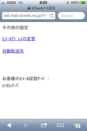 f:id:fumisan:20111030090913p:image