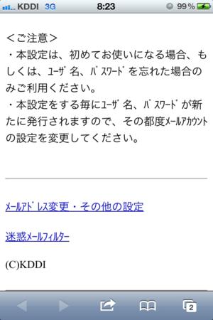f:id:fumisan:20111030090915p:image