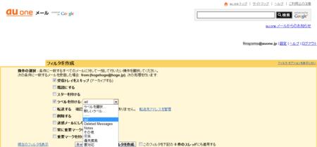 f:id:fumisan:20111103104119p:image