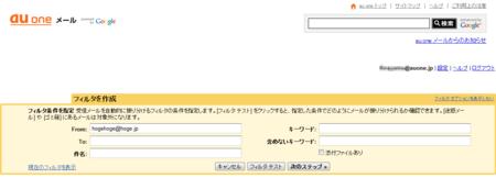 f:id:fumisan:20111103104120p:image